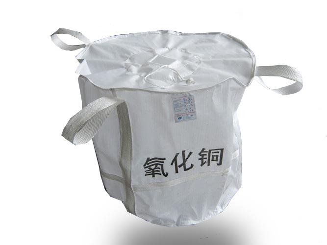 Chemical Bag