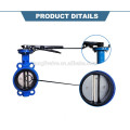 made in China Anti-corrosion wafer butterfly valve