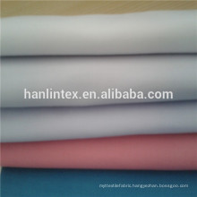 high quality T/c pocketing fabric Wholesale