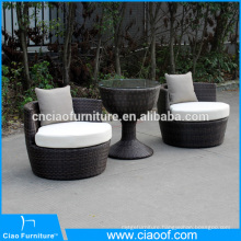 Modern outdoor rattan coffee table set with cushion for 2