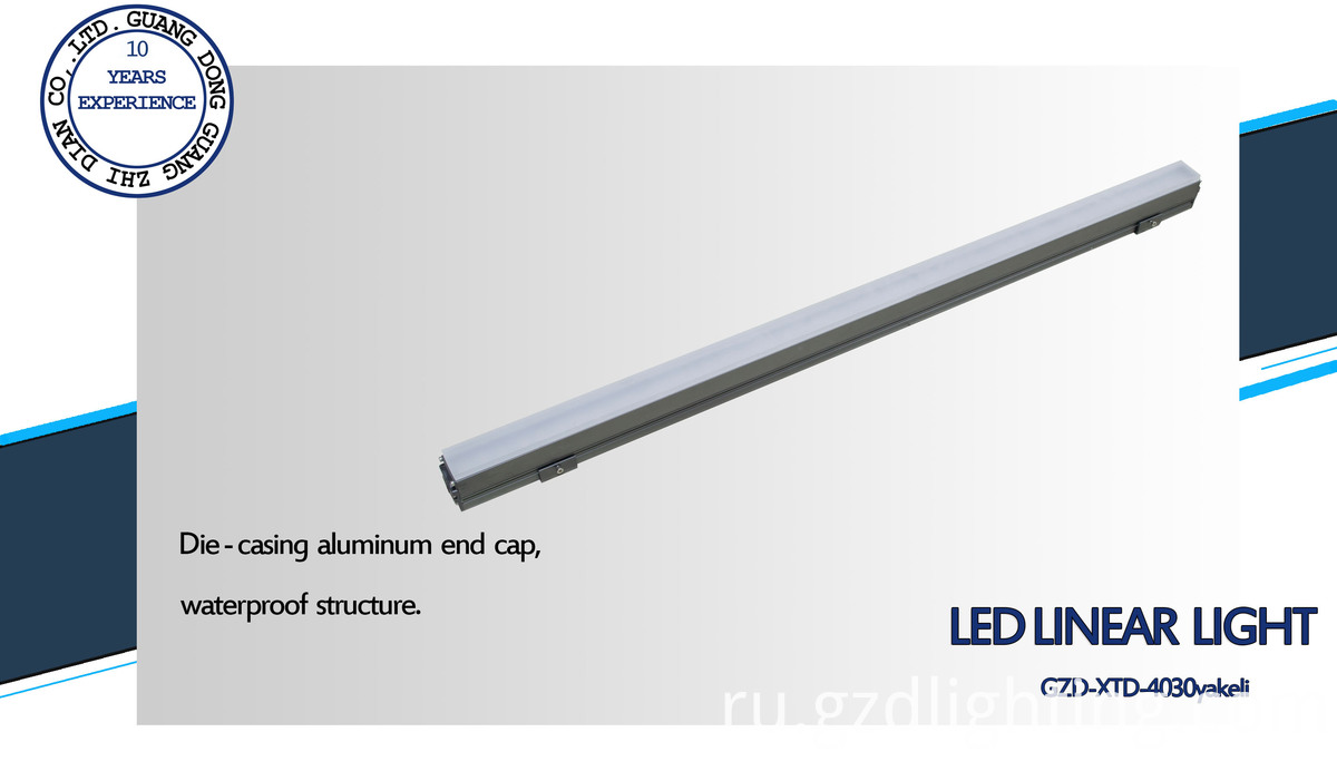 IP65 led bar light