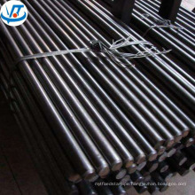 Cold Drawn Carbon MS Steel Round Rod Square Rod FOB Tianjin price