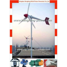 CE direct drive low speed low starting torque permanent magnet generator 5kw small horizontal axis wind turbine generator