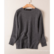 17PKCS479 2017 knit wool cashmere knitted lady sweater