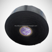POLYKEN980 Cold Applied Inner Wrap Tape