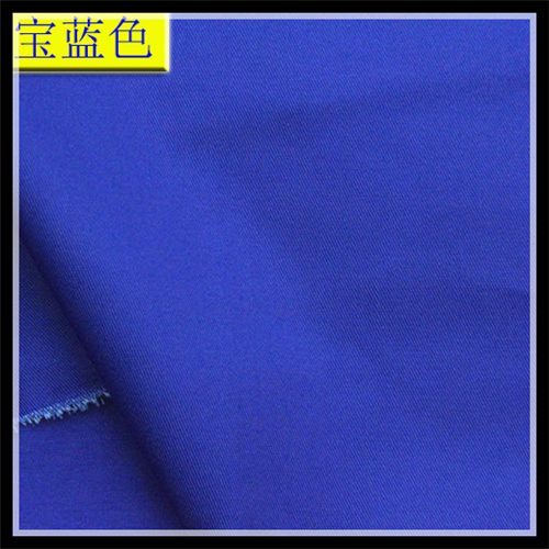 solid twill fabric
