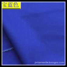 Solid Blue Twill Suit Fabric