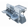 program control double hydralic double guide paper cutting machine