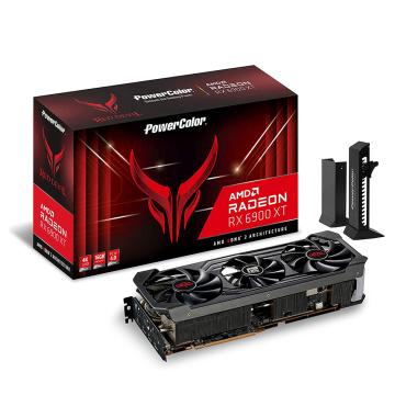 Placa gráfica GPU AMD Radeon RX 6900 XT