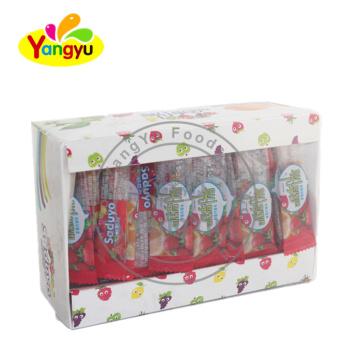 Halal Rich Mixed Fruity Flavor Swirl Gummy Soft Candy