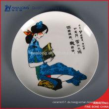 2016 Neujahr Chinesische Mode Haus Verwendung Keramik Dekor Platten