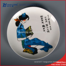 2016 New Year Chinese Fashion Home Use Ceramic Decor Plates