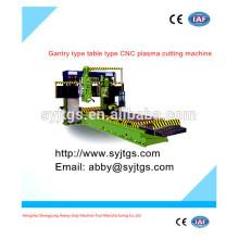 Excellente et de haute précision Type de portique Type de table de coupe à plasma CNC pour vente à chaud à faible coût