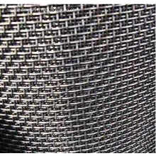 Square Woven Wire Mesh Factory