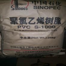 Resina de PVC SG3 para película agrícola