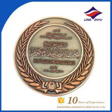 Abra monedas, monedas conmemorativas monedas antiguas para la colección