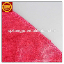 Wide variety of high quality microfiber towel for sale made in Japan Wide variety of high quality microfiber towel for sale made in Japan