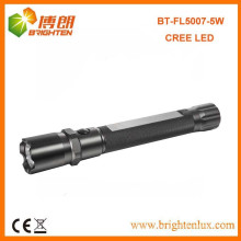 Factory Supply CE Approved Heavy Duty Matal 3 C Battery Powered XPG 5W CREE LED Brightest Flashlight