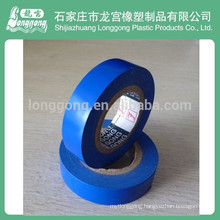 China sticky Electrical PVC Tape for insulation