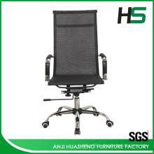 Новый черный Современный офисный офисный стул с несколькими цветами