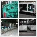 Топ продаж дизельный генератор 25 кВт