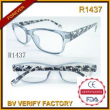 Nueva seguridad gafas y deporte gafas de lectura para personas mayores (R1437)