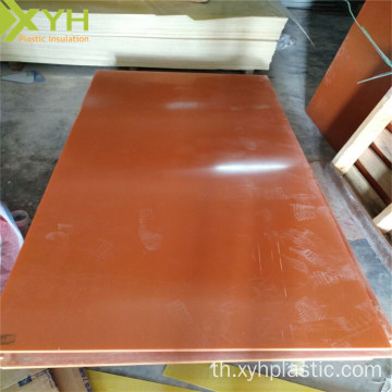 สำหรับ Jigs Orange & Black Textolite Sheet