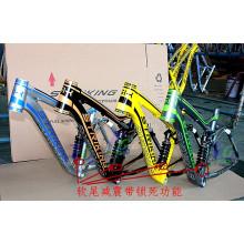 Cadre de châssis doux Cadre de vélo en alliage d'aluminium de 26 po / 27,5 po incluant une tige de selle de 17,5 po pour un cadre de suspension à suspension complète en vélo de montagne