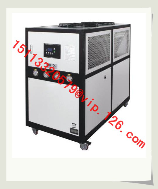 Low Temperature Air Cooled Chillers