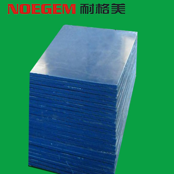 High Quality Polythylene Hdpe Sheet
