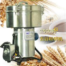 2016 Hot Sale Chili Powder Grinding Machine