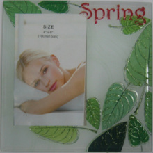 "Green Leaf Design 4""X6"" Glass Photo Frame"