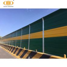 industrial acoustic barrier flexible portable highway acoustic vinyl barrier panel