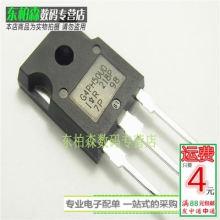 DBSS3-- imported new transistor IGBT single tube G4PH50U 45A1200V Electronic Component IC Chip IRG4PH50U