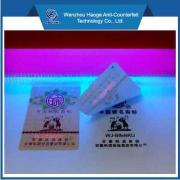 UV invisible anti-counterfeiting security label