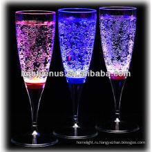 Романтический жидких активных светодиодный бокал для шампанского