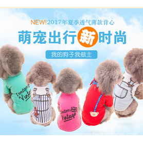 Custom pet dog clothing