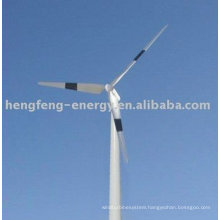 2Kw Hot Sale Wind Turbine Construction Cost Of Wind Turbines