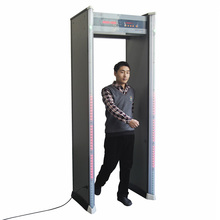 Walk Through Door Frame Metal Detector (DFMD)