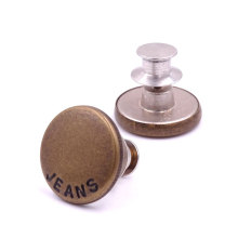 Wholesale high quality metal button for jeans custom fashion jeans button for clothing