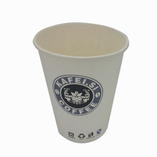 Disposable Double Wall Paper Cup for Coffee