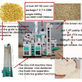 best price of grain rice dryer machine