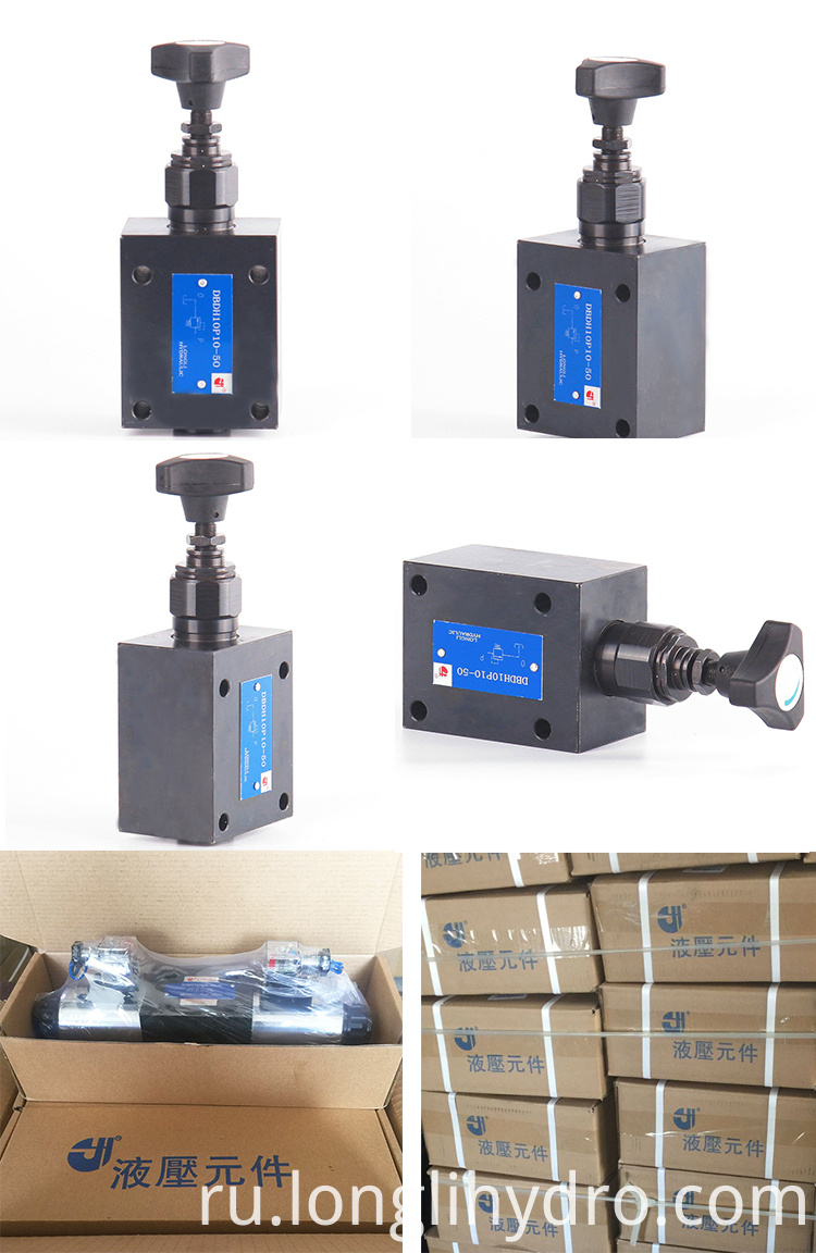 DBDH10P Supplate Mounting Pressure Safety Relief Valve