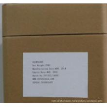 Sweetener Food Grade Sucralose, (CAS No: 56038-13-2, EINECS NO: 259-952-2)