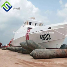 Launching ship salvage boat airbags