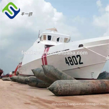 Ship floating tube for ship launching and landing