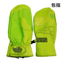 Ice Mountain Sport Handschuhe und Handschuhe für Erwachsene