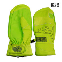 Pressional Fencer Fencing Ski Gloves