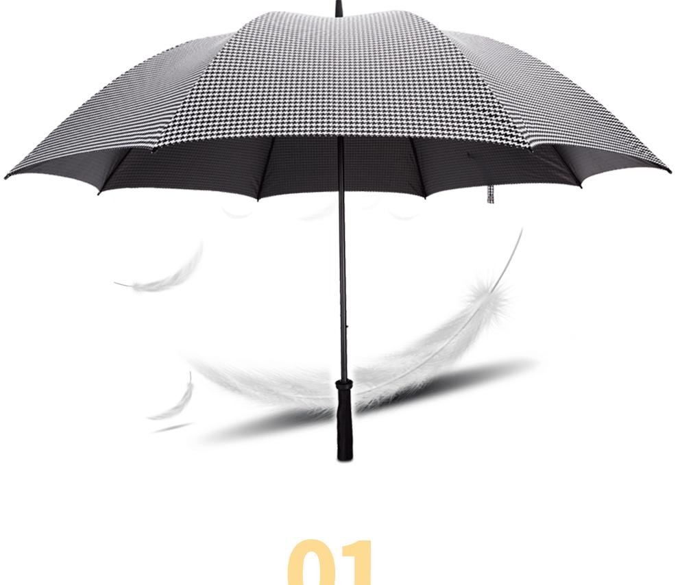 Ultralight Golf Umbrella