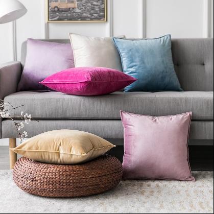 Squared Velvet Cushion